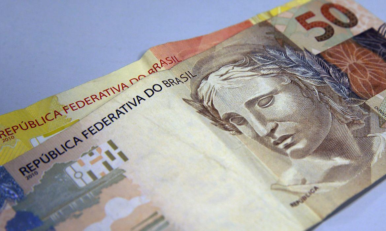 real moeda 020120a84t47535212 - Copom inicia hoje terceira reunião do ano para definir taxa Selic