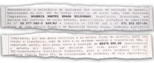 rog 500x206 1 - CARLUXO: Carlos Bolsonaro compra apartamento em Brasília por R$ 470 mil à vista