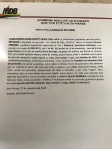 NOTA MDB 225x300 - MDB se posiciona sobre ameaça contra Nilvan e cobra das autoridades a apuração do caso - LEIA NOTA