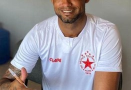 Goleiro Bruno recebe liminar para tirar tornozeleira eletrônica em jogos e treinos