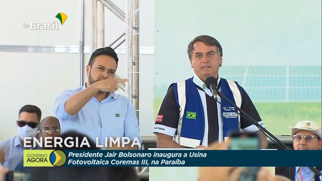 pronunciamento presidente coremas  - Bolsonaro inaugura Complexo de Energia Solar em Coremas - VEJA VÍDEO