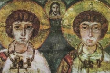 santos gays - Pesquisador descobre dois santos católicos que podem ter sido um casal gay na antiguidade