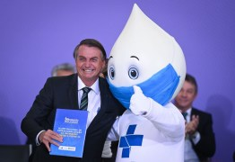 Como troféu04 - UMA VACINA COMO TROFÉU: não há decência na briga política por uma vacina salvadora - Por Francisco Airton