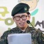 byun hee soo 02 - Primeira militar transexual da Coreia do Sul é encontrada morta