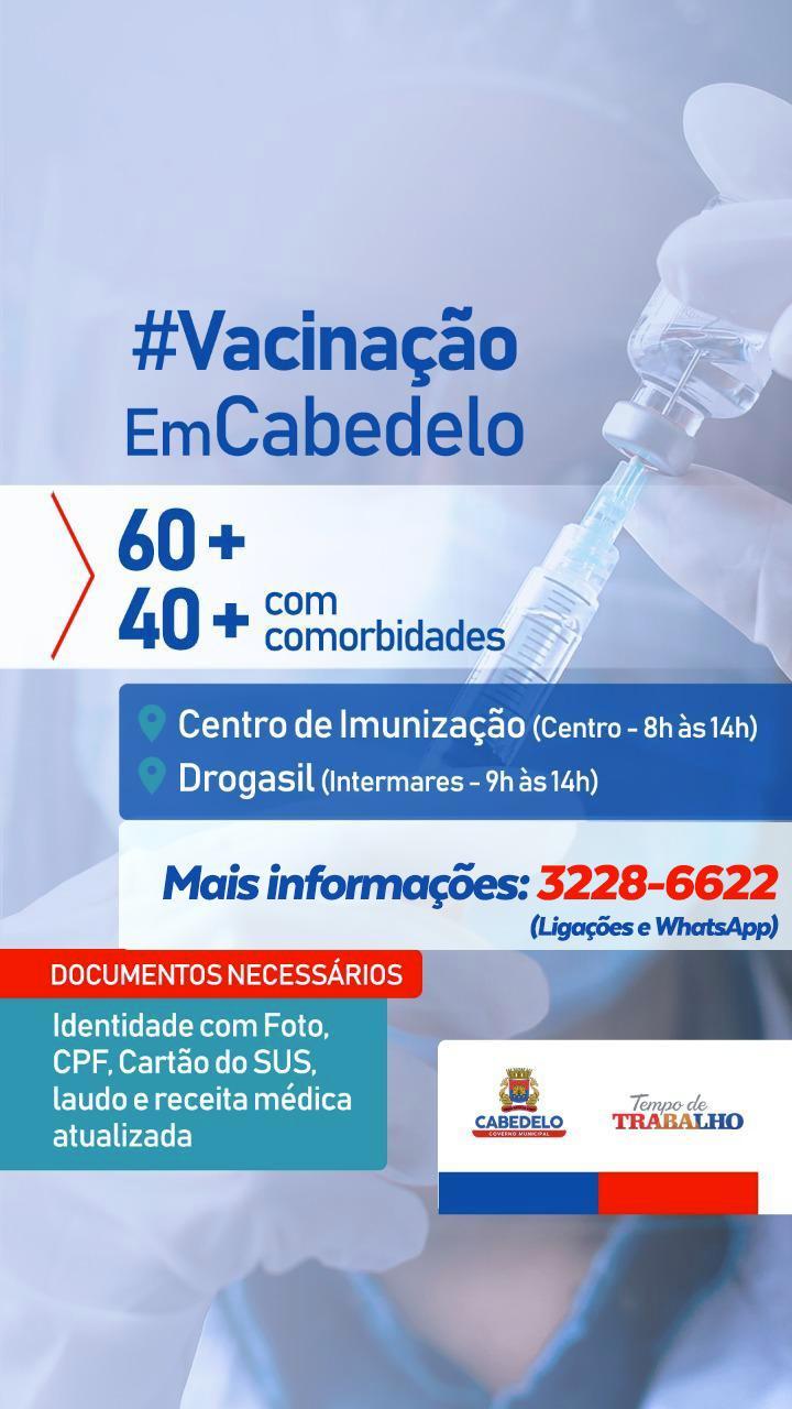 WhatsApp Image 2021 05 06 at 21.38.17 - Cabedelo avança e amplia vacinação para pessoas a partir de 40 anos com comorbidades