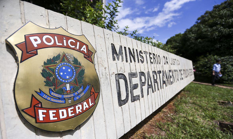 sede da policia federal em brasilia0505202670 - PF realiza concurso público neste domingo (23)