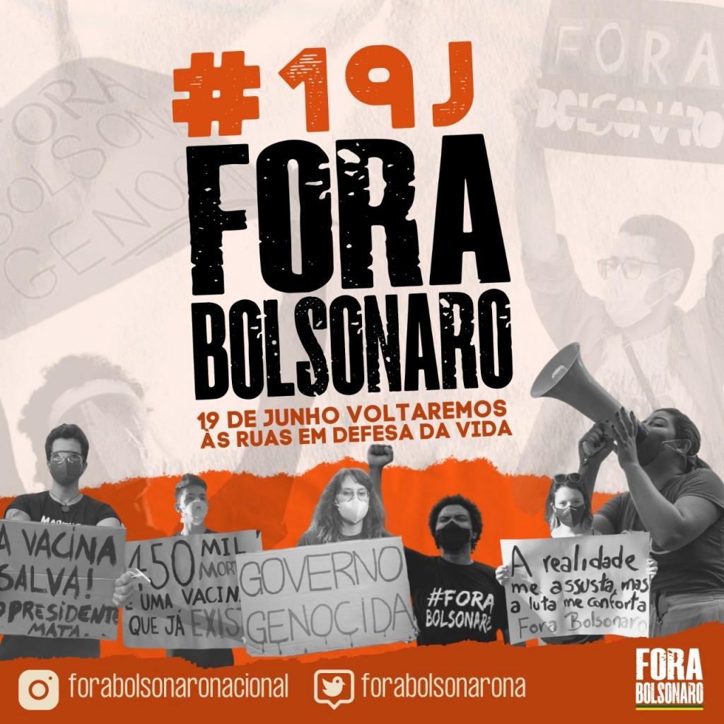 WhatsApp Image 2021 06 06 at 14.26.13 - Direção do PSOL na Paraíba divulga data para segundo movimento 'Fora Bolsonaro'