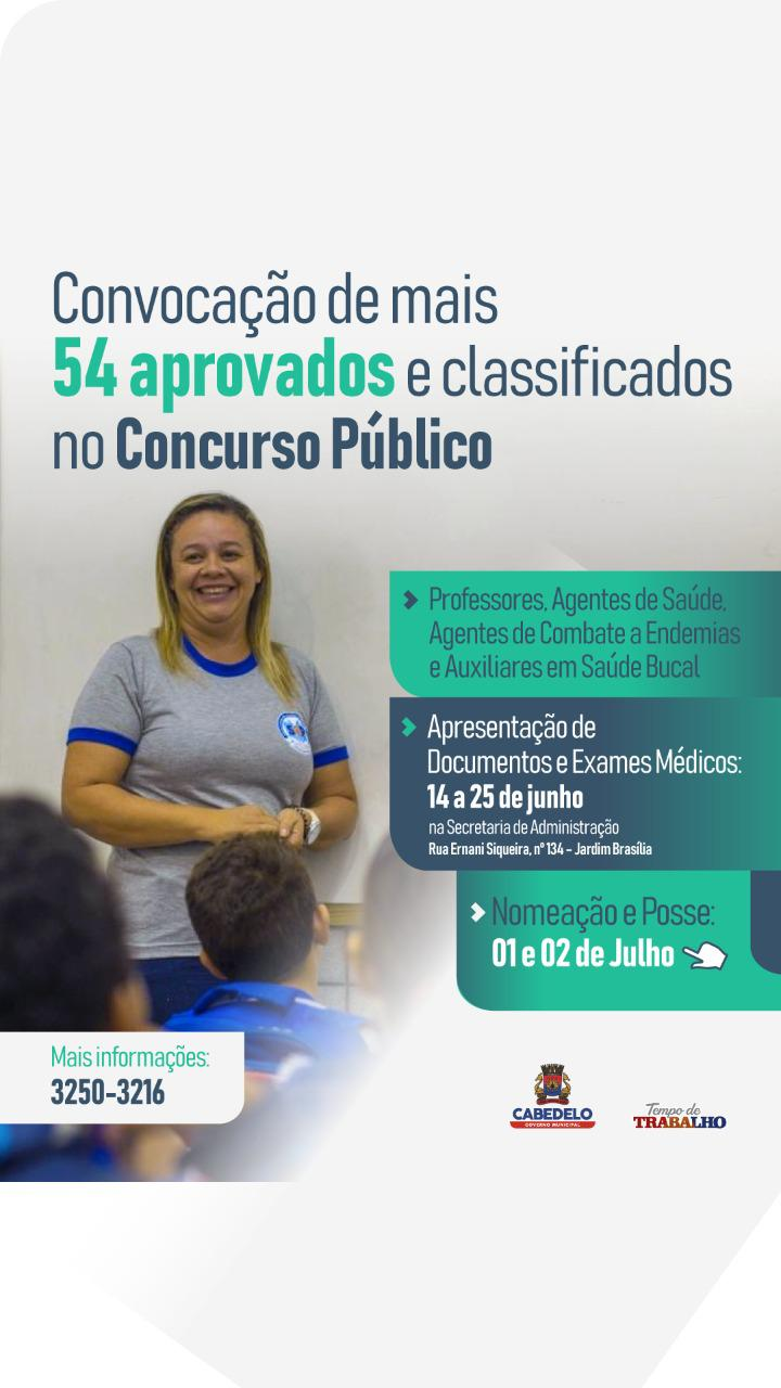 WhatsApp Image 2021 06 09 at 15.02.54 - Prefeitura de Cabedelo convoca mais 54 aprovados no Concurso Público para apresentação de documentos e exames médicos