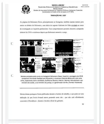 mjn - Perfil 'inautêntico' derrubado pelo Facebook foi acessado da casa de Bolsonaro no Rio e de dentro do Planalto