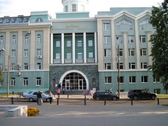 University-002