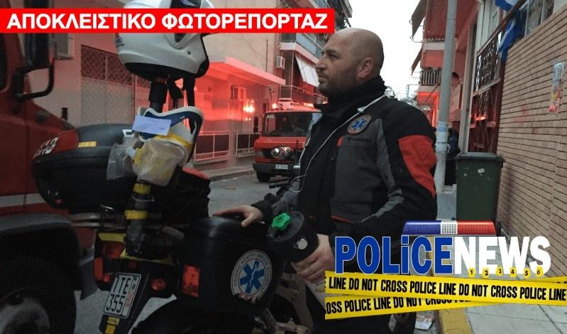 policenews4