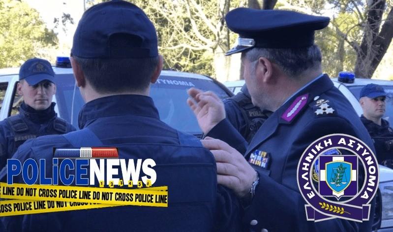 policenews13