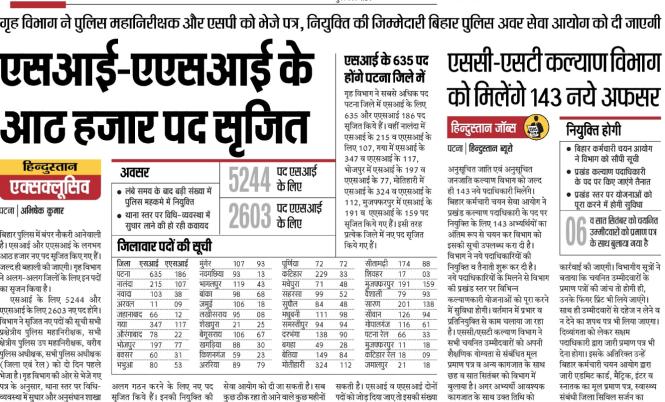 Bihar Police si Asi Bharti