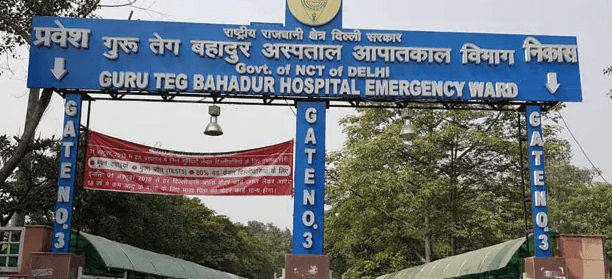 GTB Hospital Recruitment 2020