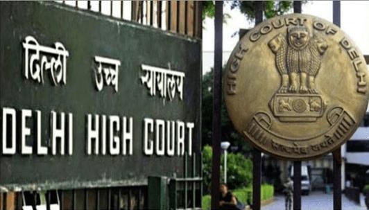 Delhi High Court Bharti 2020