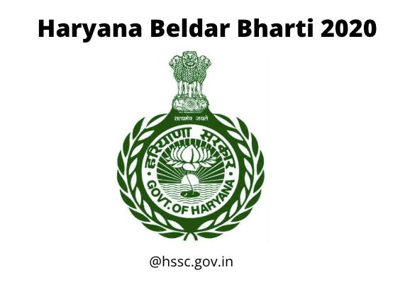 Haryana Beldar Bharti 2020
