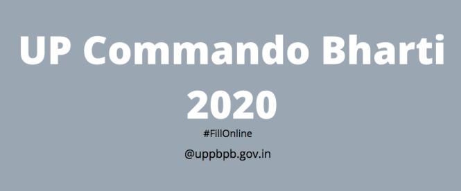 UP Commando Bharti 2020