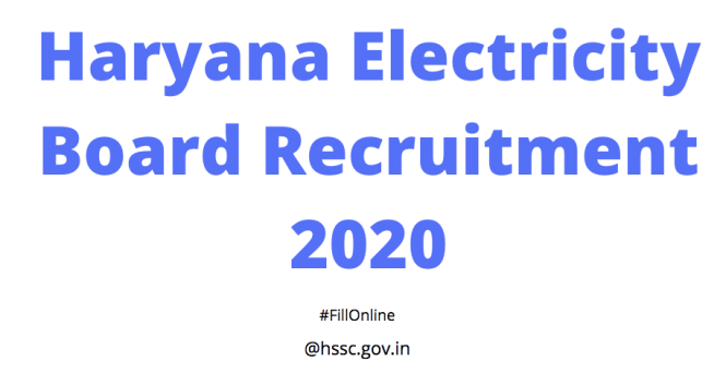 Haryana Electricity Board Recruitment 2020