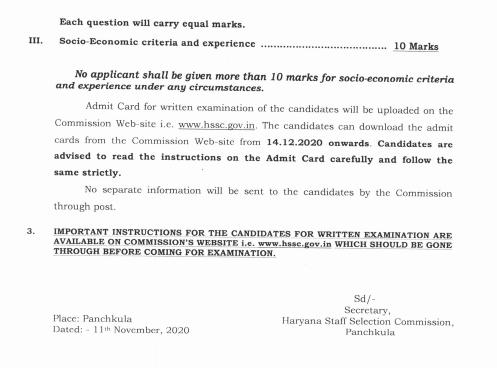 Haryana Gram Sachiv Exam