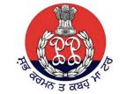 PunjabPolice Recruitment 2020