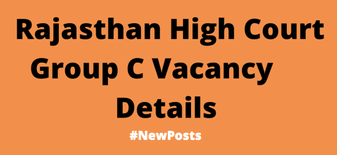 Rajasthan High Court Group C Recruitment