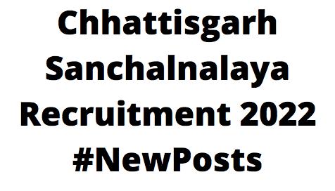 Chhattisgarh SanchalnalayaRecruitment 2022