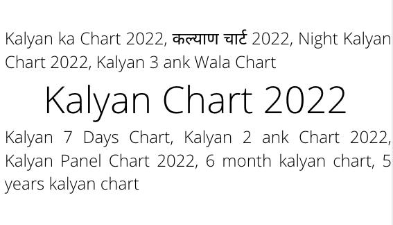 kalyan chart 2022