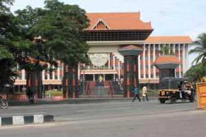 Kerala Budget 2020-21