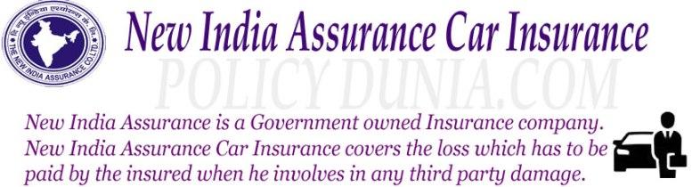 New India Assurance Car Insurance image