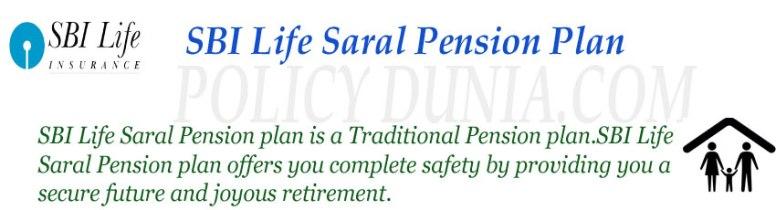 SBI Life Saral Pension Plan image
