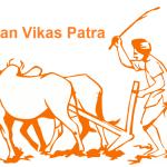 How to encash Kisan Vikas Patra (KVP)?