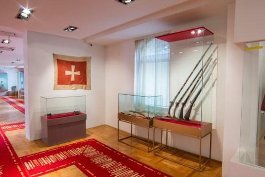 Polimski Muzej