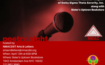 Poetry Night At Sisters Uptown- April 13th, 2018
