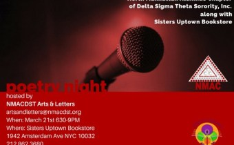 Poetry Night At Sisters Uptown Bookstore March 21st!