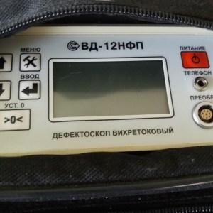 ВД-12НФП Дефектоскоп Вихретоковый