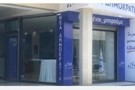 Την Πέμπτη εγκαινιάζει τα γραφεία της η ΝΟΔΕ Ηρακλείου