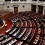 Βουλή: Σήμερα στην ολομέλεια το νέο ασφαλιστικό
