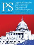 PSC 49 V2 Cover