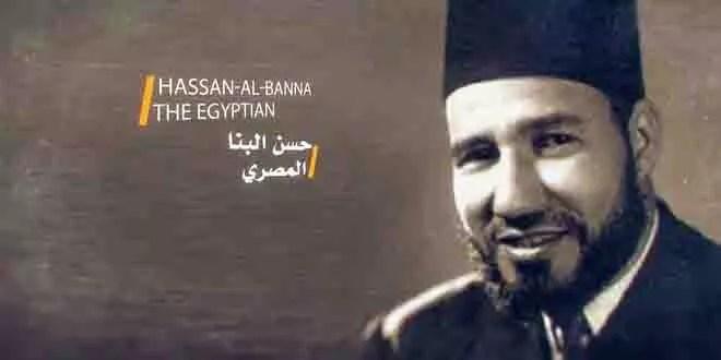 Sheikh Hassan Ahmed Abdel Rahman Muhammed al-Banna