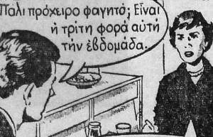ithaquegr_palies_diafimiseis_58-300x193