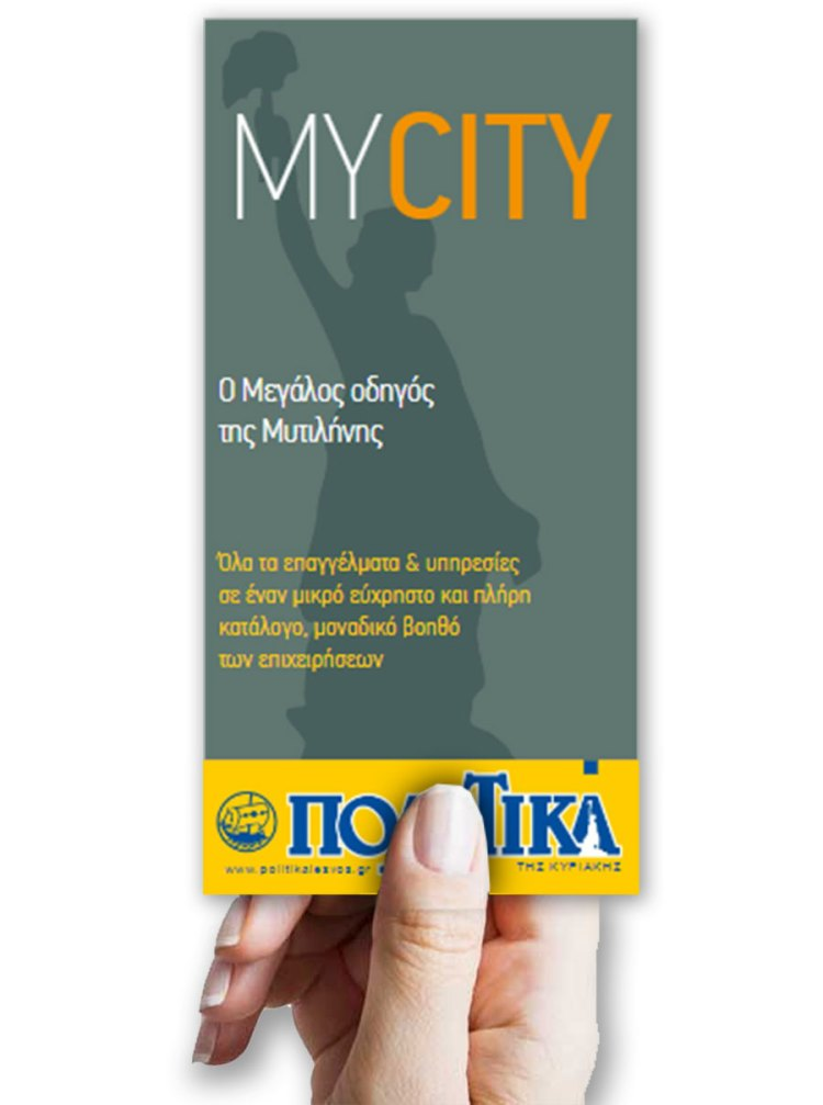My-City-Guide