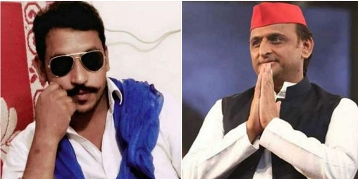 aajad and akhilesh
