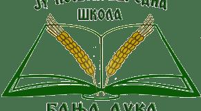logo-skola