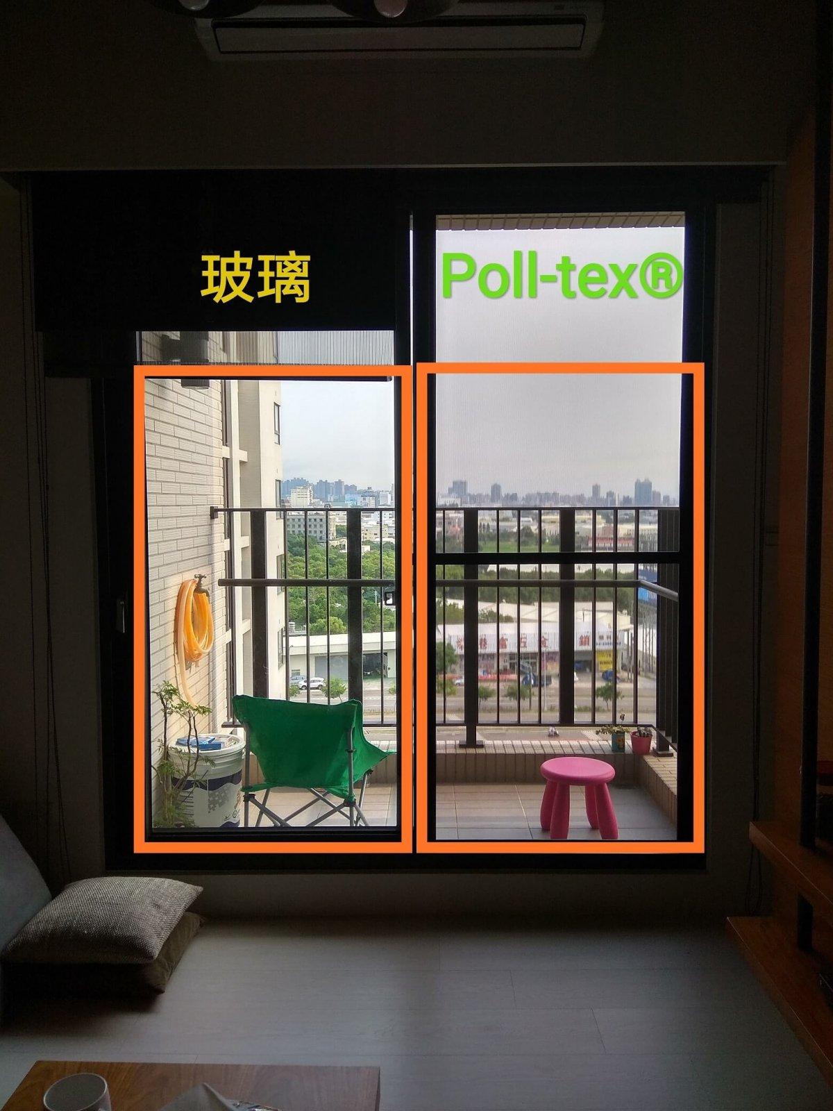 左邊是玻璃右邊是Poll-tex®,PPoll-tex®的透光度與玻璃非常相近