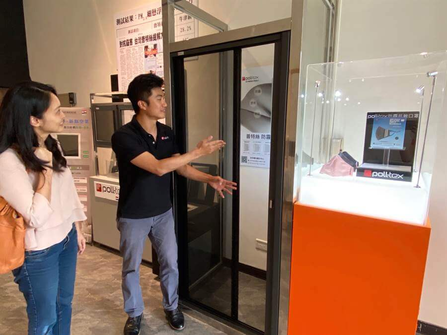 建材日新月異,Poll-tex靜電防霾紗窗已成為健康防疫宅新選擇