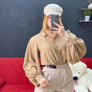 Camicia primo appuntamento beige