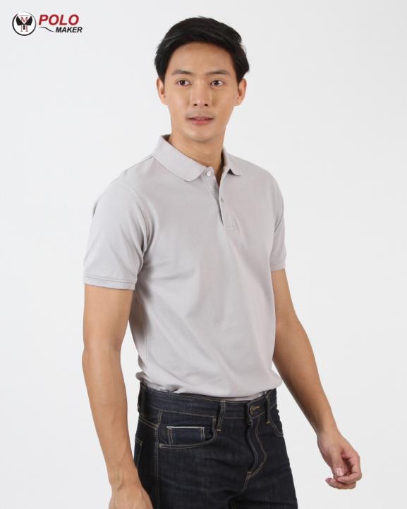 เสื้อโปโล เย็น สบาย CQ019