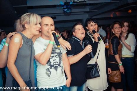 karaoke caliente 01