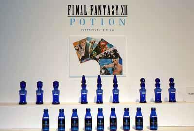 Final Fantasy Potion