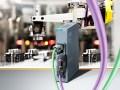 Industriële router voor beveiligde toegang op afstand